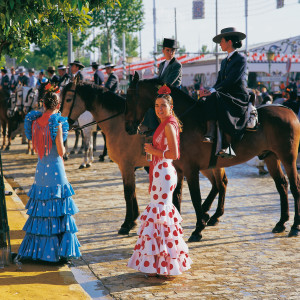 забавления в Севиля