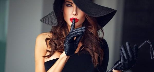 мода за жени