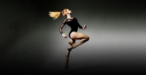 Прима Балерина