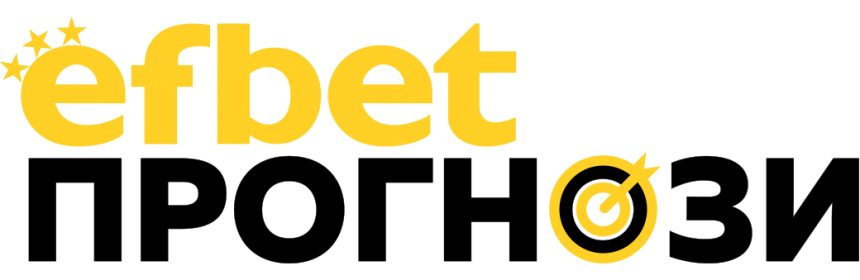 Ефбет регистрация